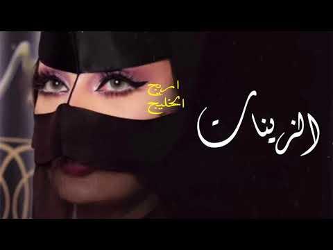 شيلات رقص حماسيه 2020 قومي تباهي والعبي    شيلة مدح جديد 2019