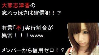 AKB48ファンプレゼント企画⇒ http://urx.nu/buOp AKB48のオールナイトニ...