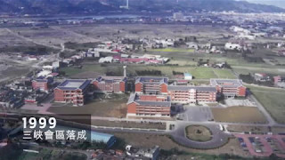 Publication Date: 2017-05-12 | Video Title: 臺灣省國民學校教師研習會機關介紹