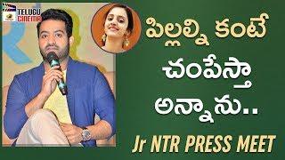 Jr NTR about his First Son Abhay Ram and Laxmi Pranathi   Celekt Mobiles Press Meet   Telugu Cinema