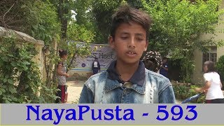 From streets to World Cup | Gold Medal at twelve | NayaPusta - 593