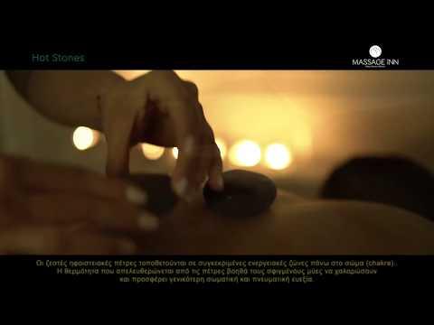 Massage Inn - Hot Stones