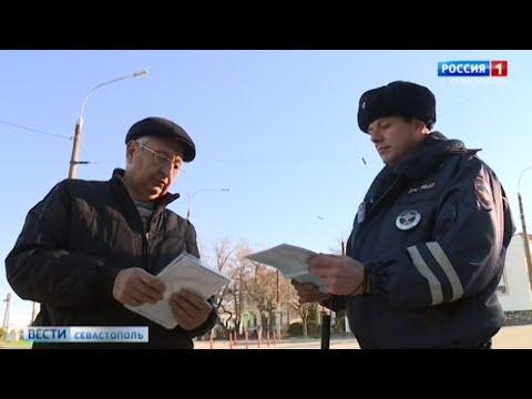С 1 января водители смогут предъявлять полисы ОСАГО в электронном виде
