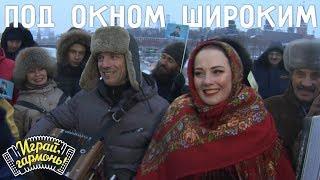 Играй, гармонь! | Андрей Ивлиев и Анна Гончарова (г. Липецк) | Под окном широким...