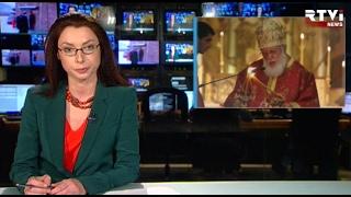 Международные новости RTVi с Лизой Каймин — 13 февраля 2017 года