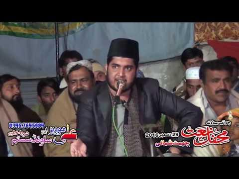 Best Naqababat by M Aamir Raza Qadri Mehfil e Naat Jhammat Shumali Bhakkar