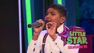 Little Star Season 10 | Singing (18-01-2020 ) Thumbnail