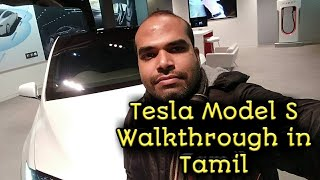 Tesla S Car Interior and Exterior Walk in Tamil