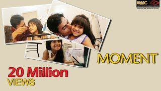Sister And Brother Relationship - Moment | Every Girl Must Watch thumbnail