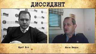 """""""Диссидент"""". Яков Кедми: """"В Сирии война закончится к осени. Украину... Европа и США покинут""""."""
