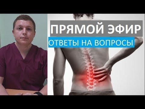 медикаментозное лечение шейного остеохондроза шейного остеохондроза