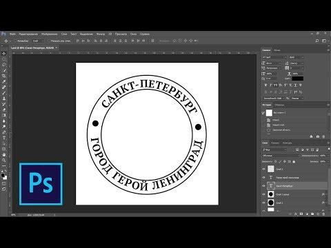 Как сделать текст кругом