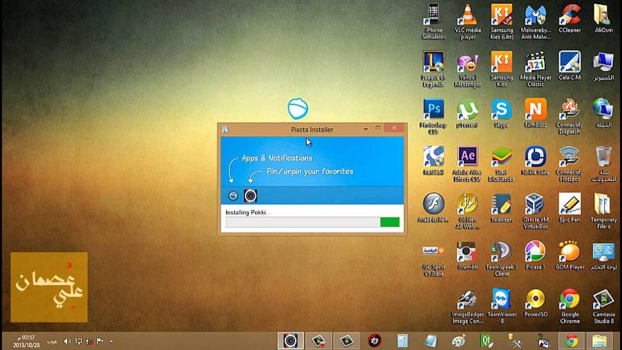 تحميل برنامج الايتونز على الكمبيوتر