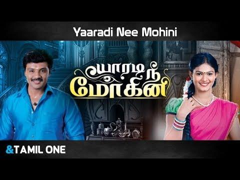 Yaaradi Nee Mohini - New Tamil Serial
