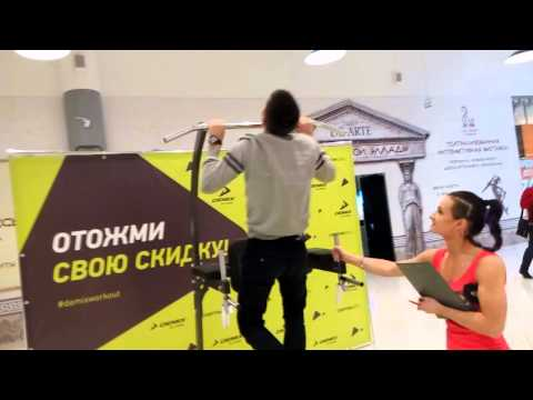 спортмастер интернет магазин акции
