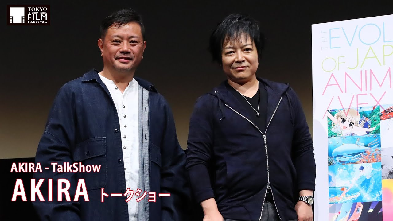 AKIRA』トークショー 岩田光央(声優 金田役) 佐々木望(声優 鉄雄役 ...