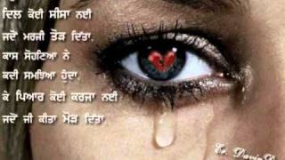 brand New Punjabi Sad Song 2011 [MUST LISTEN] - 02 guddi vende vende