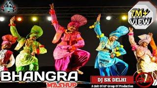 Bhangra    Dj Bhangra    Bhangra Music    Bhangra Dance Specially    DJ SK DELHI