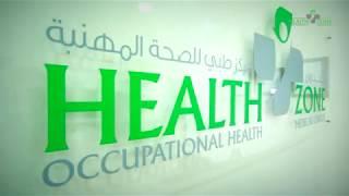 vuclip Dr. Abdulla Al Mansoor