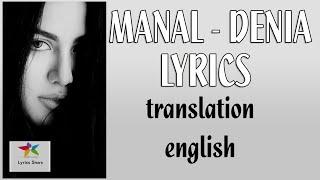 manal bk denia official lyrics translation english حصريا