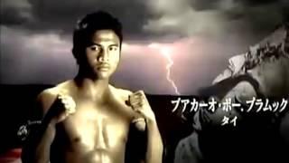 Буакав - невероятный тайский боксер (higtlight от MuayThaiCK)(Бесплатные и проверенные 4 видео урока покажут как Освоить идеальную технику Муай Тай уже через 2 недели,..., 2015-11-05T16:06:49.000Z)