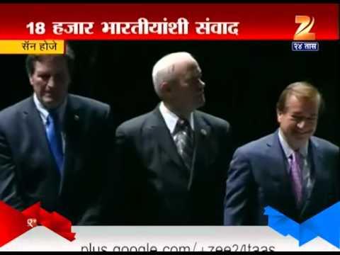 Sap Center : Narendra Modi Entry For Speech