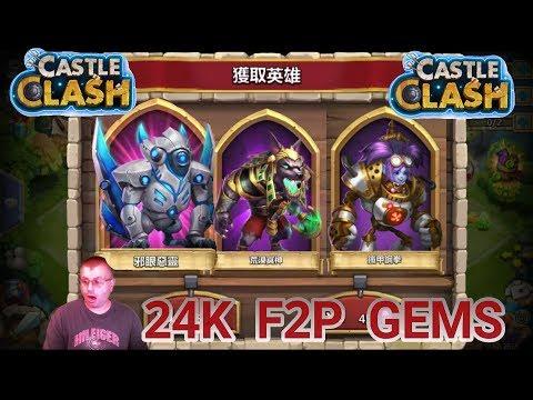 Castle Clash : Gem Rolling Steel Fist ANUBIS New Update