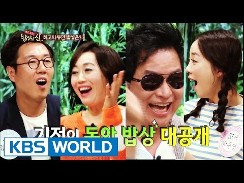 The King of Food | 밥상의 신 - Ep.9: Meal for Baby Face (2014.07.16)