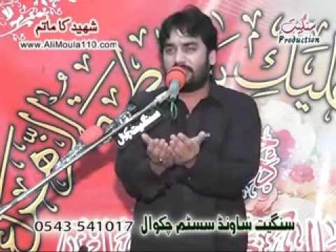 Zakir Waseem Abbas Baloch 20 Ramadan 2014 Shahadat Ali Asghar as Dhunni Sadaat Kharian