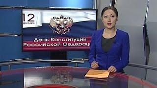 Новости Ненецкого округа от 12.12.2016(, 2016-12-12T18:34:39.000Z)