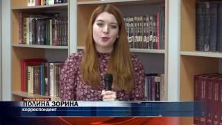 23.10.17 День школьных библиотек