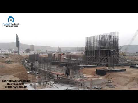 Bahria Sports City Karachi Rafi Cricket Stadium Latest Video April.2018