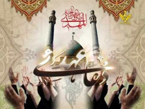 Dua e Ehad/Ahad with Urdu Translation