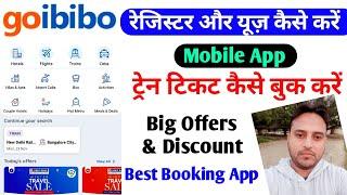 How to Register and Use Goibibo App | How to book train ticket in goibibo app|Goibibo Flight booking screenshot 2