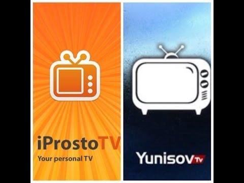 Как смотреть tv на iPhone/iPad/iPod