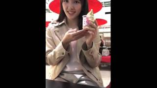 女子動画ならC CHANNEL http://www.cchan.tv 日本のお茶といえば、伊藤...