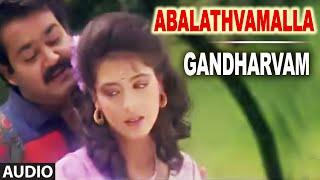Abalathvamalla Full Audio Song | Gandharvam | Mohanlal