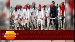 akhilesh gets sp symbol cycle II साइकिल पर सवार सीएम अखिलेश अब कांग्रेस से गठबंधन की राह पर