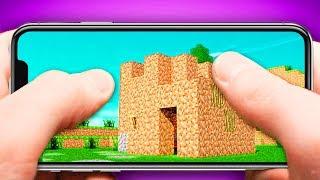 Майнкрафт ПЕ ВЫЖИВАНИЕ #3 — КАК ПОСТРОИТЬ ДОМ ;D — Minecraft Pocket Edition (PE)