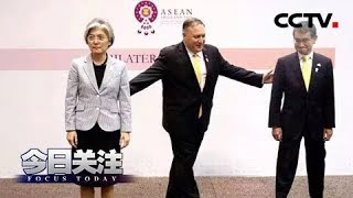 《今日关注》 20190806 争议岛屿军演 韩日摩擦升级 美日韩同盟或受冲击?| CCTV中文国际