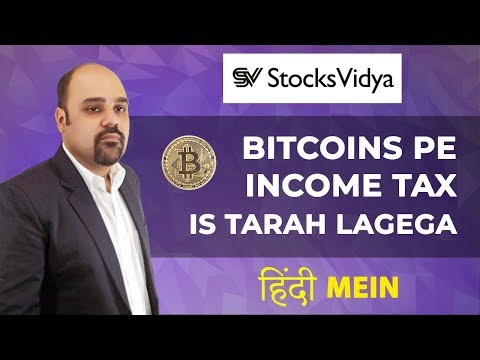 Bitcoin Income Tax Calculation for Traders, Investors and Miners in Hindi