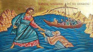ÎPS Bartolomeu Anania - Predică la Duminica Umblării pe mare - Potolirea furtunii (2000)