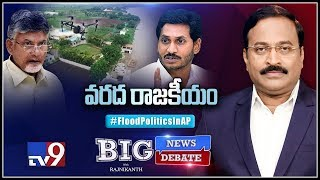 Big News Big Debate : Flood Politics in AP - TV9