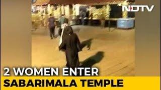 """2 Women Below 50 Enter Sabarimala, Temple Shuts For """"Purification"""""""