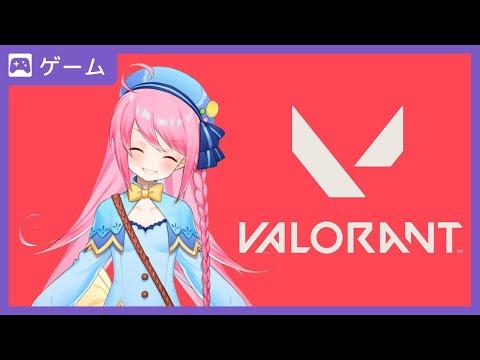 【VALORANT】FPS初心者が闘争する【途中参加可】