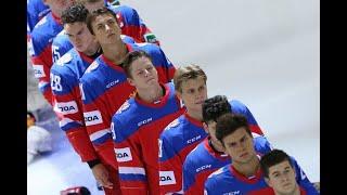 Хоккей Под Пивас СОСТАВ сборной РОССИИ на Кубок Карьяла Молодёжь будет биться за страну 18