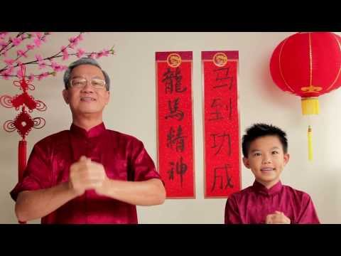 RHB Group Chinese New Year Greeting 2014