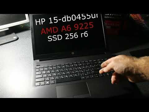 Новый ноутбук HP за 20 тысяч на что способен?