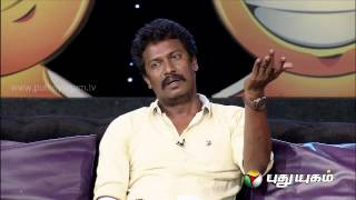 Manam Thirumbuthe With Actor Jeyam Ravi, Samuthirakani, Soori - Part 2