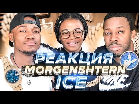 Иностранцы слушают MORGENSHTERN - ICE